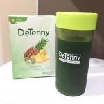 Detenny detox ดีเทนนี่ ดีท็อกซ์ ขนาด 10 ซอง ช่วยเรื่องระบาย ลดอาการท้องผูก ทำความสะอาดลำไส้ ช่วยให้ลำไส้สะอาด ดูดซึมสารอาหารได้ดีขึ้น