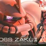 RG Char's Zaku II