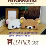 Rilakkuma : (Original) Diary Leather Case Cover For Galaxy A7