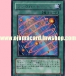 EXP2-JP040 : Synchro Change (Rare)