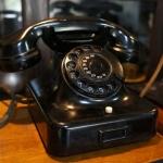 โทรศัพท์เอยรมันรหัส291158tl1