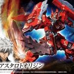 Gundam Astaroth Origin (HG)