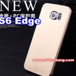 (พร้อมส่ง)เคสมือถือซัมซุง Case Samsung S6 edge เคสนิ่ม+โลหะสวยหรูเรียบง่าย