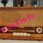 วิทยุหลอดgrundig type92 ปี1959 รหัส81257tr3