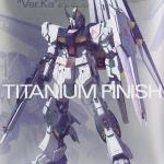 RX-93 Nu Gundam Ver.Ka Titanium Finish (MG)