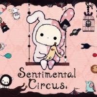 San-x sentimental circus