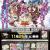 Dimension Box Limited Edition [DBLE]