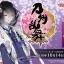 G Title Booster 2 : Touken Ranbu -ONLINE- (VG-G-TB02) - Booster Box thumbnail 1