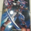 MG 1/100 (6601) Gundam Astray Red Frame Custom thumbnail 2