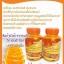 Vitamin C & Zinc Complex Tablets วิตามิน ซี แอนด์ ซิงค์ คอมเพล็กซ์ Tablets 60 เม็ด ลดสิว ผิวขาวขาว thumbnail 3