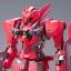 HG 00 (08) 1/100 GNY-001F Gundam Astrea Type-F thumbnail 3
