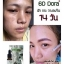 6D Dora+ Intensive Whitening Toner 10 ml. โทนเนอร์ สลายฝ้า กระ thumbnail 8