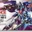 Gundam AGE-2 Normal (HG) thumbnail 1