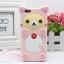(006-032)เคสมือถือไอโฟน case iphone 5/5s/SE เคสนิ่มตัวการ์ตูนน่ารักๆ สไตล์ 3D หลากหลายรูปแบบ thumbnail 17