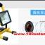 (374-001)สปอร์ตไลท์พกพาแบบชาร์จไฟ หลอด 20LED 30W พร้อมระบบไฟฉุกเฉิน thumbnail 5