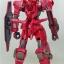 HG 00 (08) 1/100 GNY-001F Gundam Astrea Type-F thumbnail 5