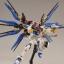 RG Strike Freedom Gundam thumbnail 9