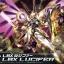 Hyper Function LBX Lucifer thumbnail 1