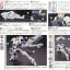 Gundam Barbatos 6th Form (HG) thumbnail 5