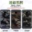 (385-035)เคสมือถือซัมซุง Case Samsung Galaxy J7 เคสกันกระแทก 2 ชั้น ลายพรางทหาร thumbnail 1