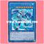 SPTR-JP015 : The Necloth of Trishula (Secret Rare) thumbnail 1
