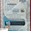 PASTEL Carebeau T01 สีฟ้าพาสเทล + ฟรีตัวเร่งเม็ดสีฟ้า thumbnail 2
