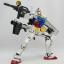 RG RX-78-2 Gundam thumbnail 5