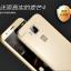 (388-093)เคสมือถือ Case Huawei G7 Plus เคสกรอบโลหะพื้นหลังอะคริลิคเคลือบเงา thumbnail 1