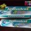 ยาสีฟัน คอลบาเด้นท์ (Kolbadent) thumbnail 1