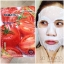 EAST-SKIN 3D Shape Natural Facial Mask ( แผ่นมาร์คหน้า 3D ) มี 7สูตร thumbnail 6