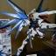 Freedom Gundam Ver.2.0 (MG) thumbnail 8