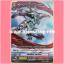 PR/0007TH : เอ็กซ์ไซล์ ดราก้อน (Exile Dragon) thumbnail 1