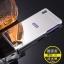 (025-112)เคสมือถือโซนี่ Case Sony Xperia Z1 เคสกรอบโลหะพื้นหลังอะคริลิคแวววับคล้ายกระจกสวยหรู thumbnail 5