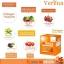 Verena NutroxSun นูทรอกซัน นวัตกรรมใหม่ของผลิตภัณฑ์กันแดดในรูปแบบของการชงแล้วดื่ม thumbnail 7