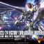 V2 Assault Buster Gundam (HGUC) thumbnail 1