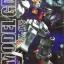 MG Mk-II A.E.U.G. thumbnail 1