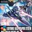 Lightning Back Weapon System (HGBC) thumbnail 1