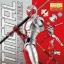 MG Figure-Rise 1/8 HEATMETAL (Kamen Rider W) thumbnail 1