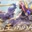 SD Ryuoh-Maru thumbnail 1