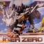 [STK] ZOIDS 1/72 (022) Liger Zero thumbnail 1