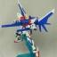 HGBF 1/144 Build Strike Gundam Full Package thumbnail 5