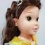 ตุ๊กตาเจ้าหญิง Belle thumbnail 4