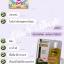 Ferinal Shampoo แชมพูเร่งผมยาวพลังม้า thumbnail 12