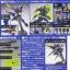 Gundam F91 Harrison Martin Custom (HGUC) thumbnail 4
