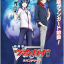 Movie Booster Set 1 : Neon Messiah (VG-MBT01) thumbnail 3