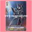 PR/0001TH : บลาสเตอร์ เบลด (Blaster Blade Spirit) thumbnail 1