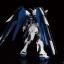 Freedom Gundam Ver.2.0 (MG) thumbnail 3