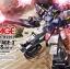 Gundam AGE-3 Fortress (HG) thumbnail 1