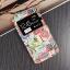 (495-002)เคสมือถือซัมซุง Case Samsung Galaxy J7(2016) เคสพลาสติกฝาพับ PU โชว์หน้าจอลายการ์ตูน thumbnail 18