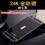 (025-138)เคสมือถือวีโว Vivo X5 Pro เคสกรอบโลหะพื้นหลังอะคริลิคเคลือบเงาทองคำ 24K thumbnail 9